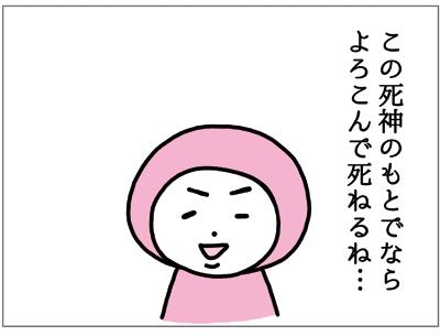 f:id:myzuka:20170120202949p:plain