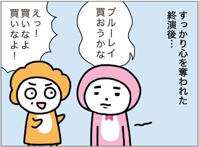 f:id:myzuka:20170128224623p:plain