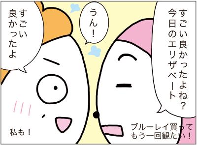 f:id:myzuka:20170128224633p:plain