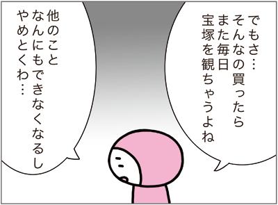 f:id:myzuka:20170128224642p:plain