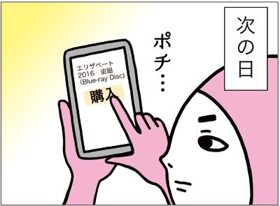 f:id:myzuka:20170128224651p:plain