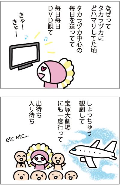 f:id:myzuka:20170224230652p:plain