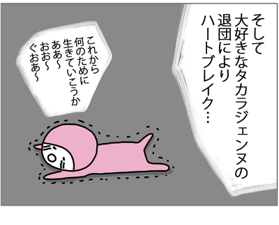 f:id:myzuka:20170224230701p:plain