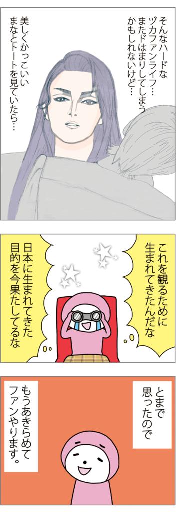 f:id:myzuka:20170312215721p:plain