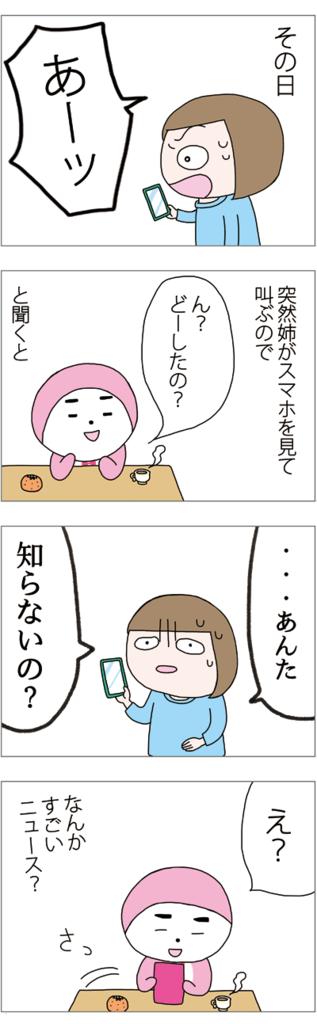 f:id:myzuka:20170320221716p:plain