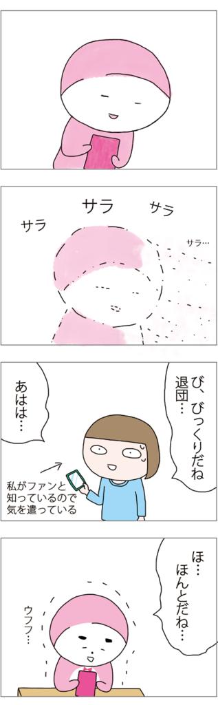 f:id:myzuka:20170320222308p:plain