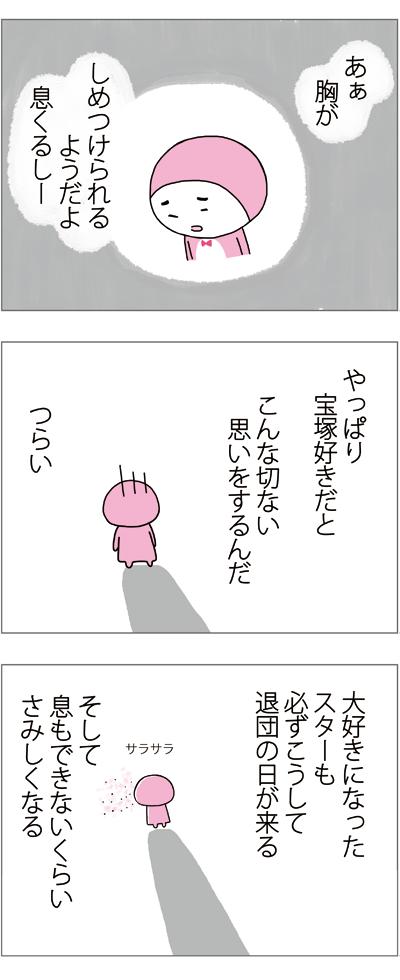 f:id:myzuka:20170423213242p:plain