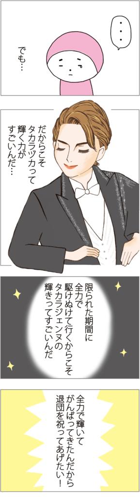 f:id:myzuka:20170423213255p:plain