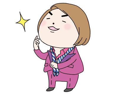 f:id:myzuka:20170430212415p:plain
