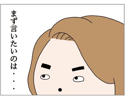 f:id:myzuka:20170430212554p:plain