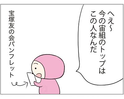 f:id:myzuka:20170506173117p:plain