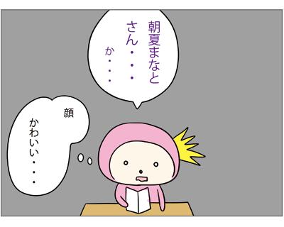 f:id:myzuka:20170506173133p:plain