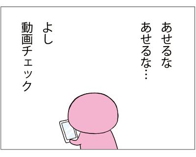 f:id:myzuka:20170506173140p:plain