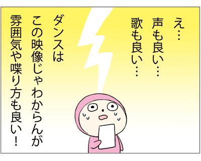 f:id:myzuka:20170506173145p:plain