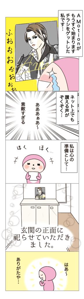 f:id:myzuka:20170520214914p:plain