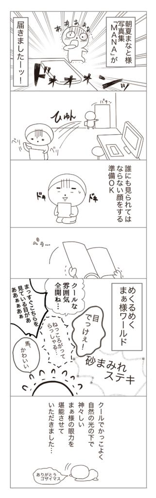 f:id:myzuka:20170528225238p:plain