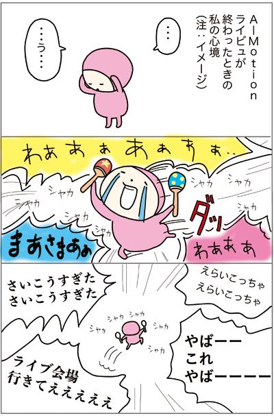 f:id:myzuka:20170613201937p:plain