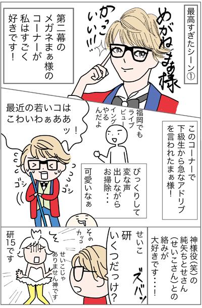 f:id:myzuka:20170613201959p:plain