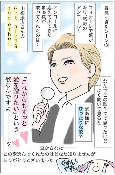 f:id:myzuka:20170618174942p:plain