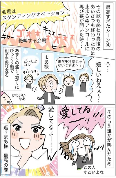 f:id:myzuka:20170618174954p:plain
