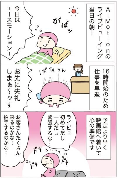 f:id:myzuka:20170626230149p:plain