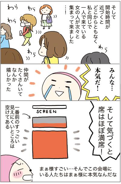 f:id:myzuka:20170626230200p:plain