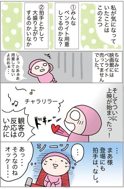 f:id:myzuka:20170701225945p:plain