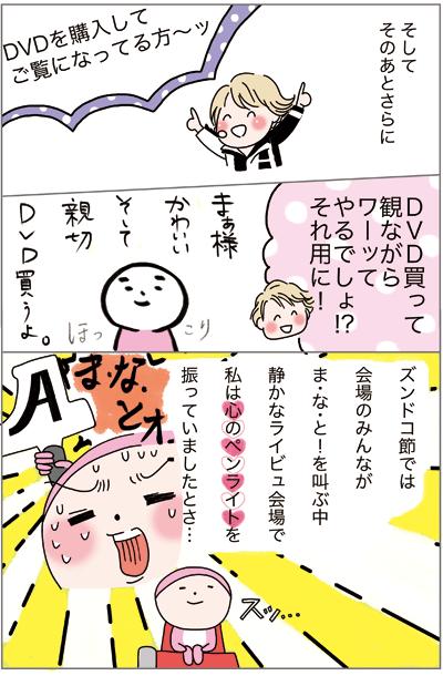 f:id:myzuka:20170701232128p:plain