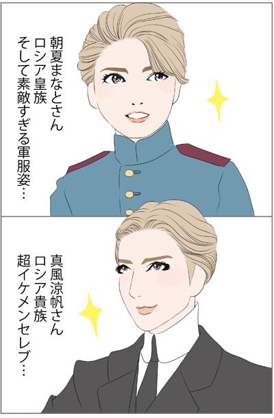 f:id:myzuka:20170729233406p:plain