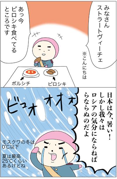 f:id:myzuka:20170817111430p:plain