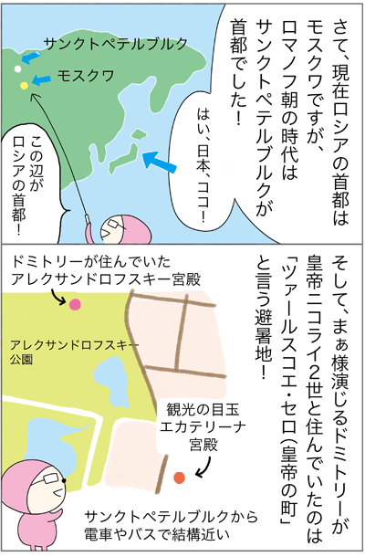 f:id:myzuka:20170817111444p:plain