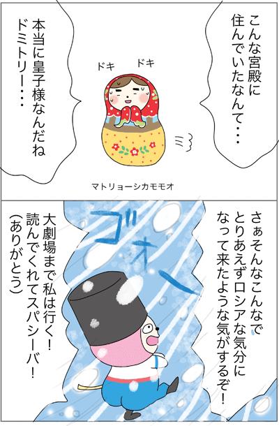 f:id:myzuka:20170817111458p:plain