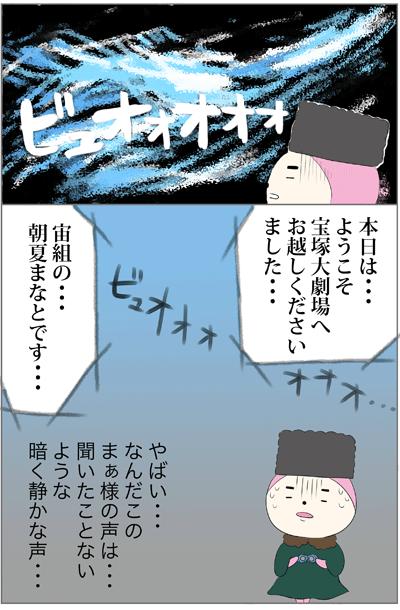 f:id:myzuka:20170912210432p:plain