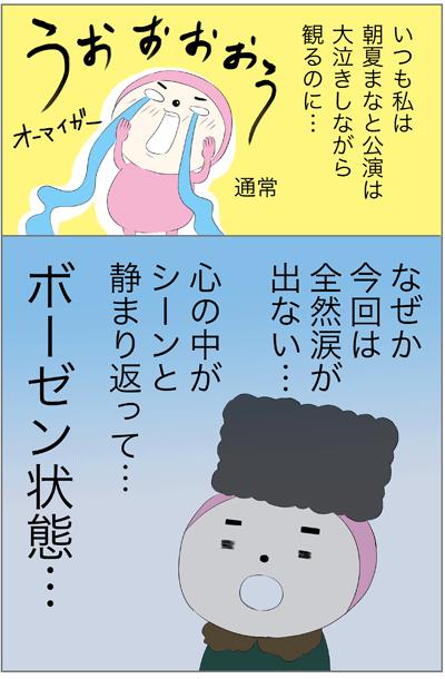 f:id:myzuka:20170912210708p:plain