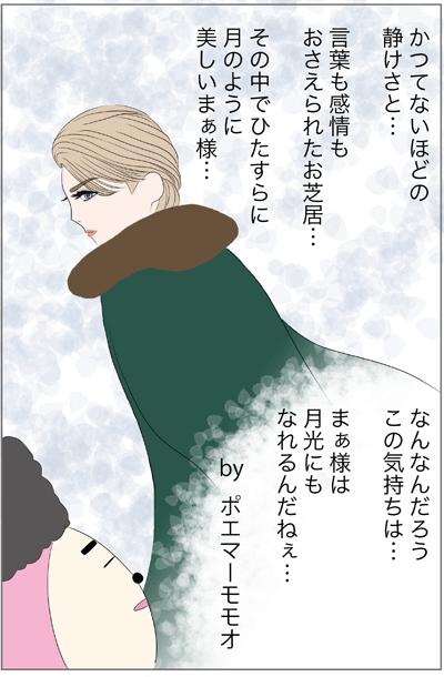 f:id:myzuka:20170912210909p:plain