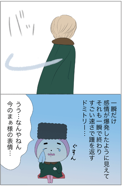 f:id:myzuka:20170918151805p:plain