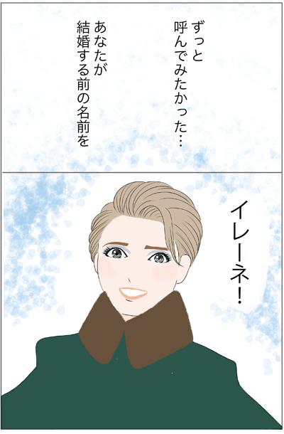 f:id:myzuka:20170924200309p:plain