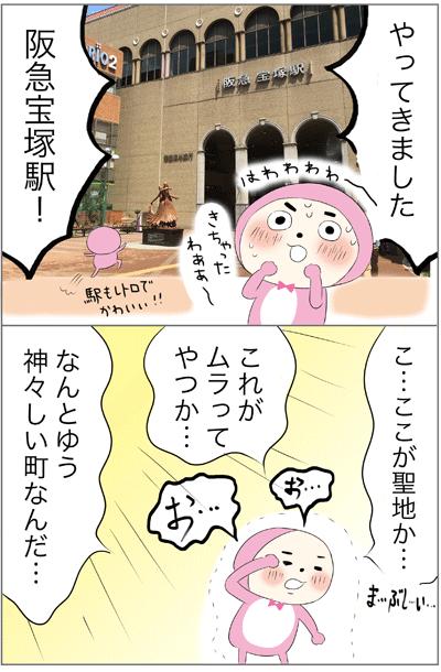 f:id:myzuka:20171003203553p:plain