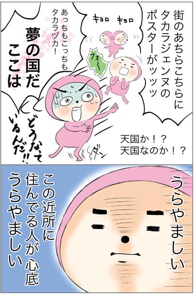 f:id:myzuka:20171003203608p:plain