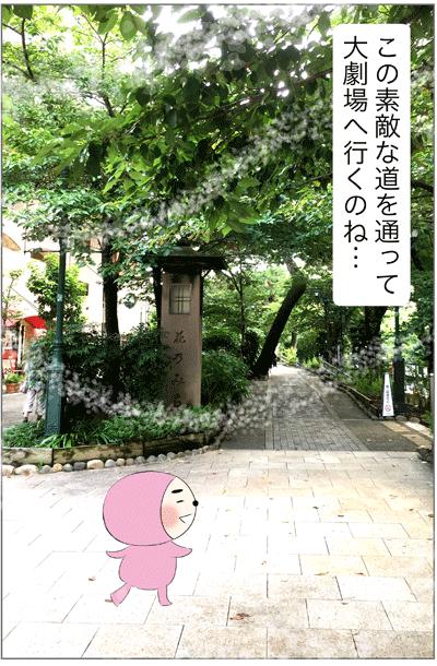 f:id:myzuka:20171006224430p:plain