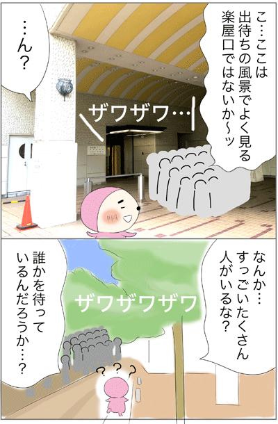 f:id:myzuka:20171009214053p:plain