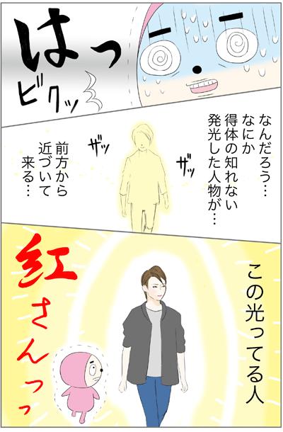 f:id:myzuka:20171009214108p:plain