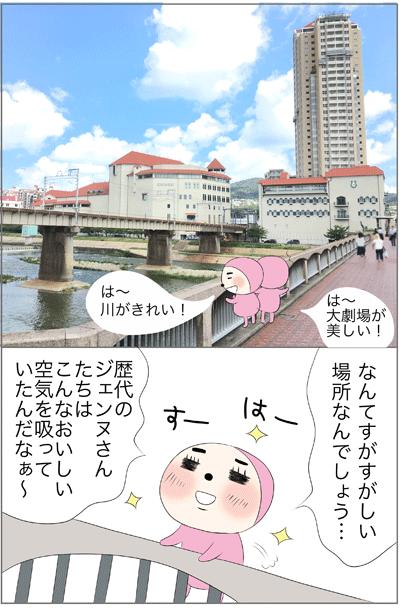f:id:myzuka:20171013232531p:plain