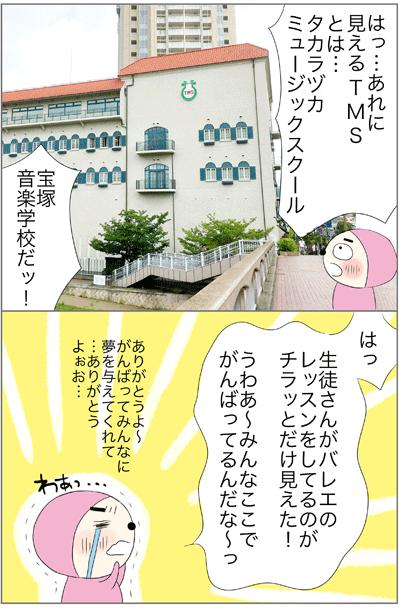 f:id:myzuka:20171013232551p:plain