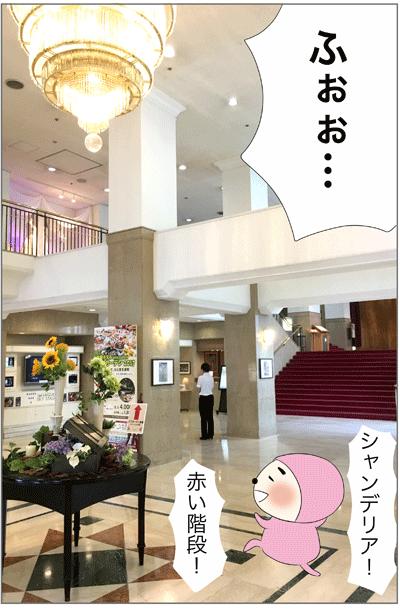 f:id:myzuka:20171017212815p:plain