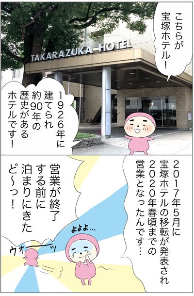 f:id:myzuka:20171017214147p:plain