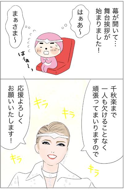 f:id:myzuka:20171020235419p:plain