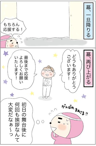 f:id:myzuka:20171021004414p:plain