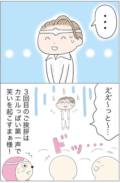 f:id:myzuka:20171023220424p:plain