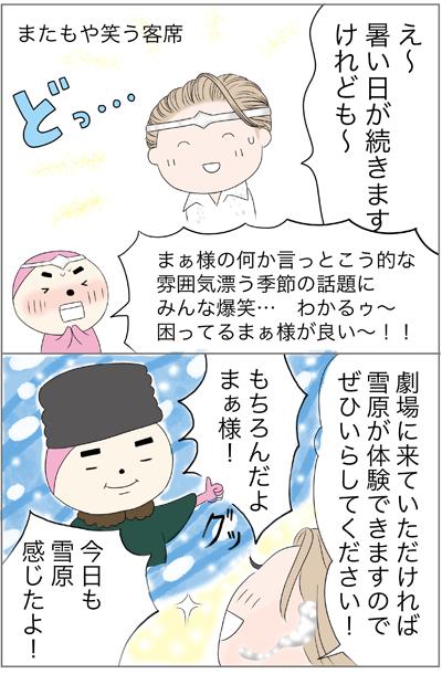 f:id:myzuka:20171023220440p:plain